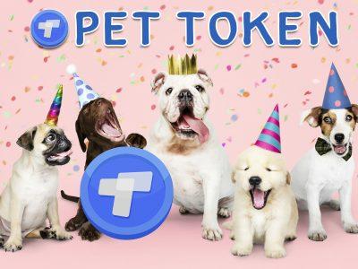 PEDIGREE (PET) เหรียญสำหรับคนรักสัตว์