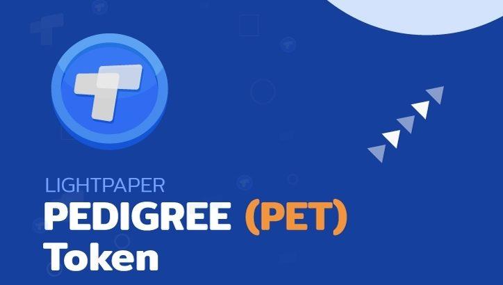 มาทำความรู้จักกับ PEDIGREE Token (PET)